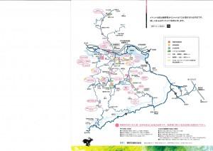 陶器市MAP