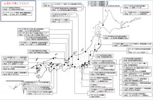 mapa20191010
